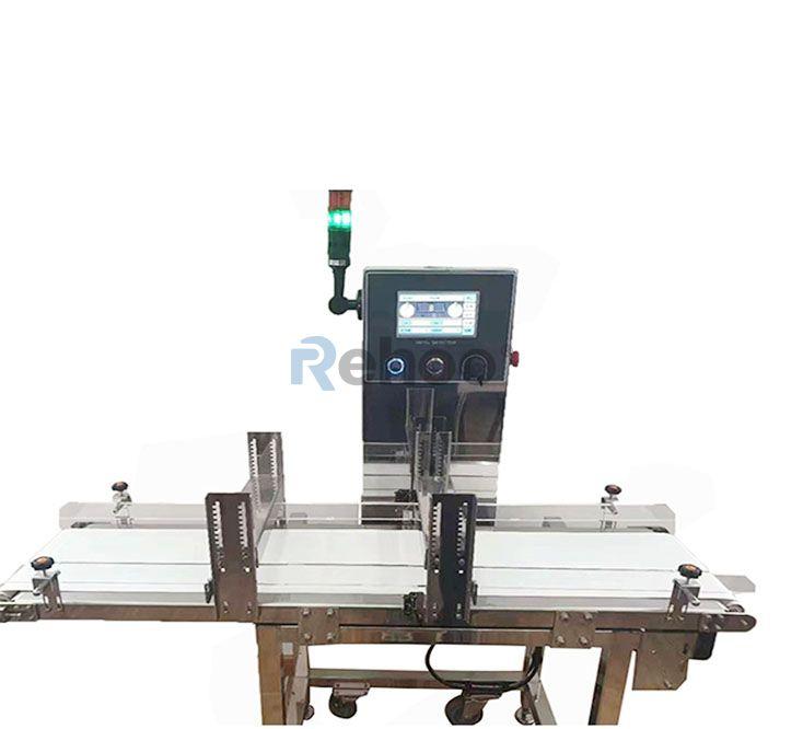 Foil Package Metal Detector MDC-250