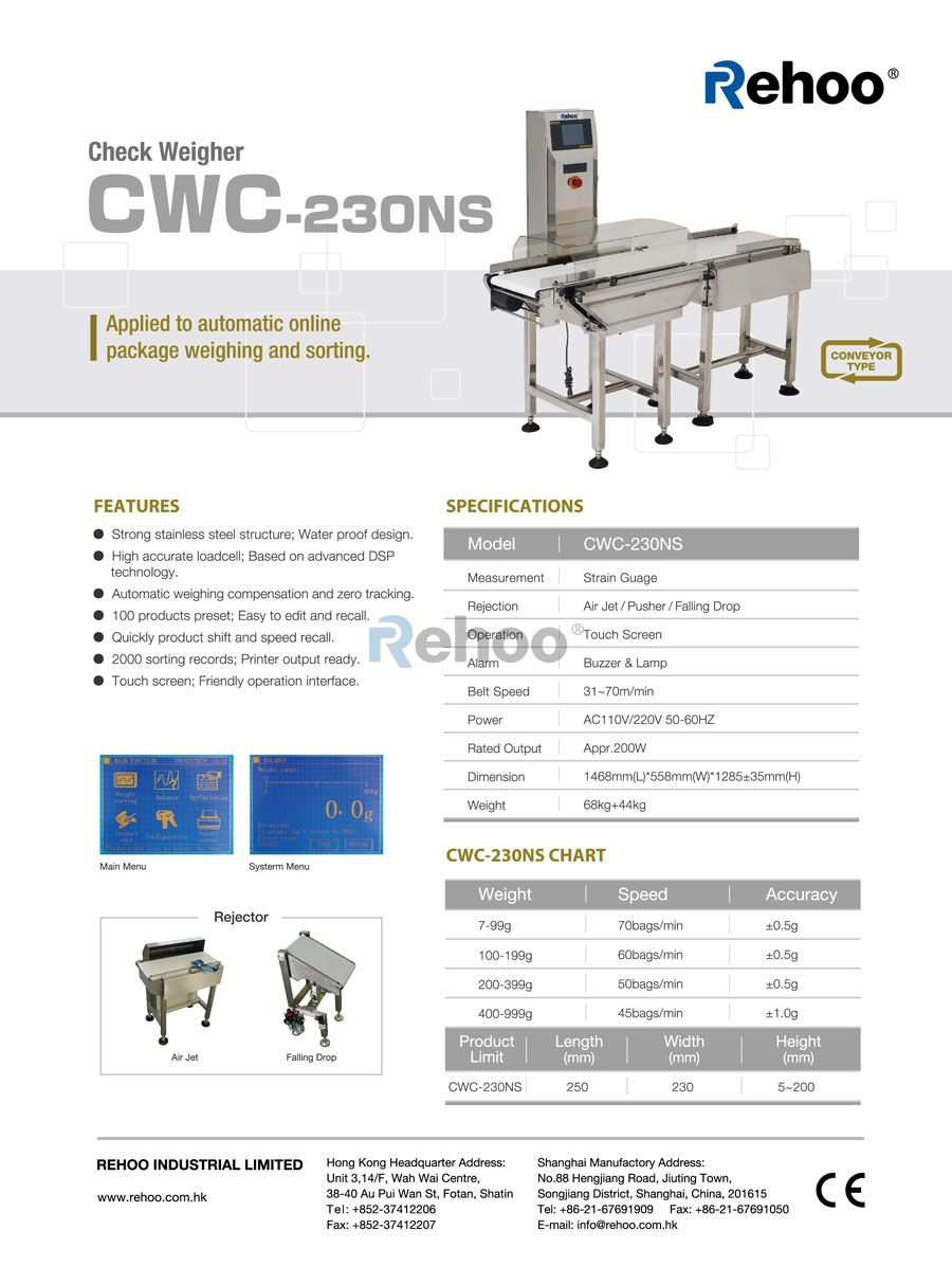 CWC-230NS