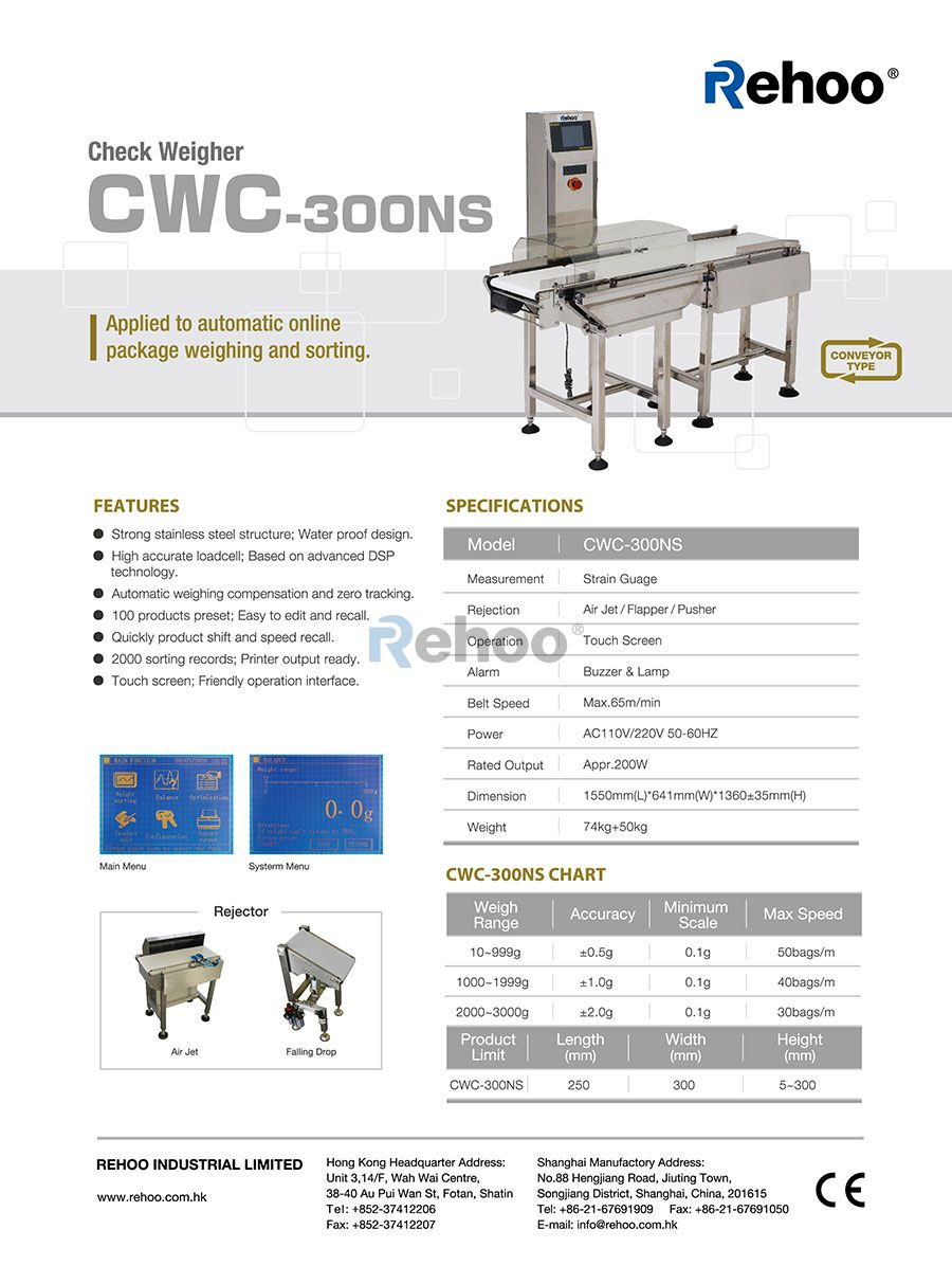 CWC-300NS