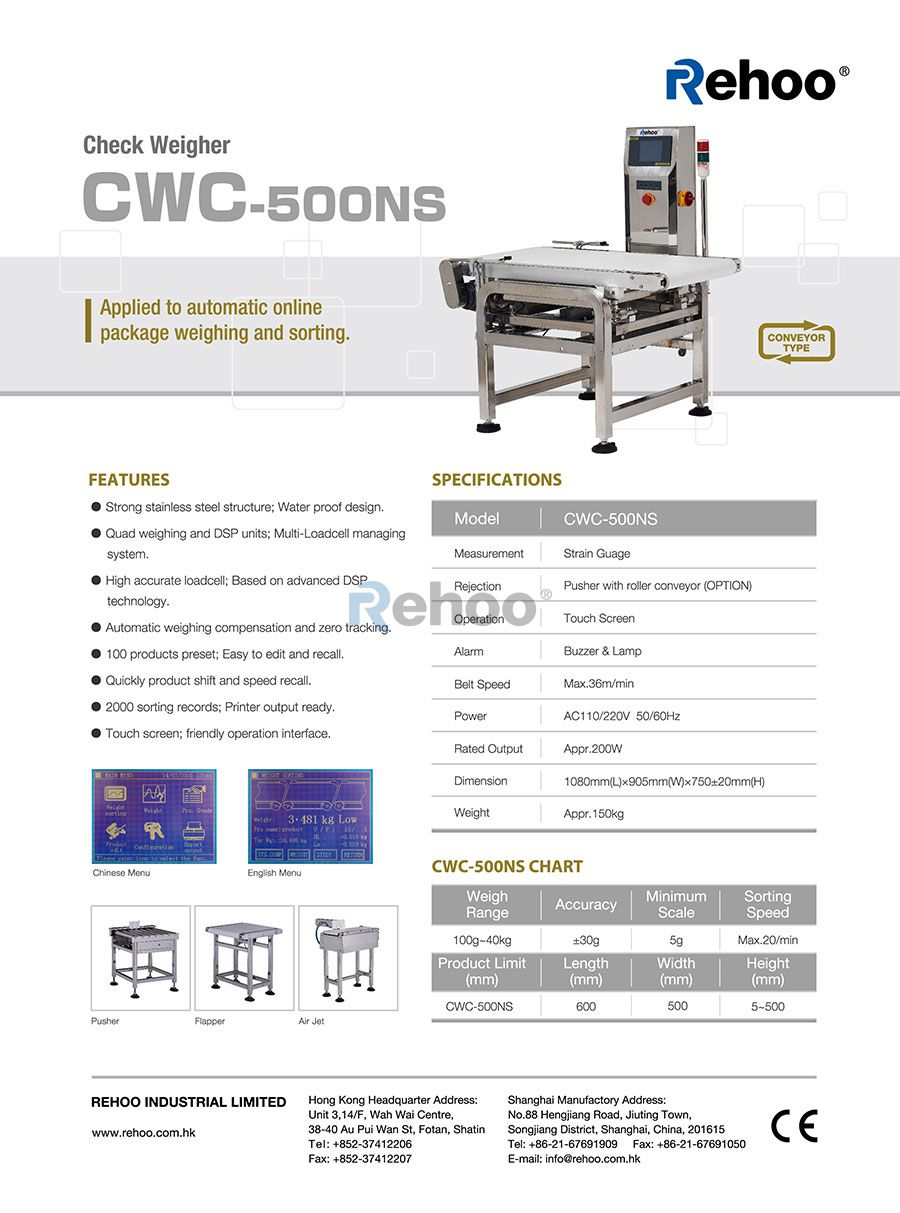 CWC-500NS